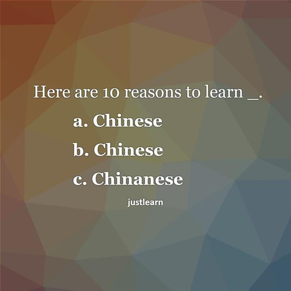 Here are 10 reasons to learn _.